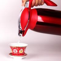 创意喜庆结婚庆用品新娘嫁妆陪嫁暖壶瓶热水壶热水瓶保温壶保温瓶 图片色