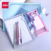 得力透明简约网格拉链文件袋 资料袋 文具收纳袋学生考试用笔袋