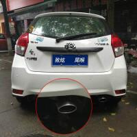 丰田致享致炫尾喉威驰FS逸致不锈钢尾气管改装饰尾气罩排气管