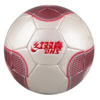 红双喜足球 耐磨专业PU机缝5号11人制运动足球