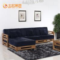 北欧篱笆榆木沙发组合 全实木转角沙发中式简约现代 两人贵妃组合