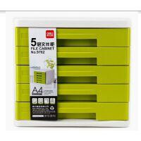 得力9762桌面文件柜 A4文件柜 五层文具 桌面彩色 得力办公用品
