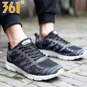 【折上1件5折 2件4折】361度2018年秋季男子常规跑鞋