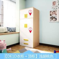 儿童衣柜木质 简约现代经济型组装拉门衣柜子木质板式衣橱简易衣柜 2门 组装