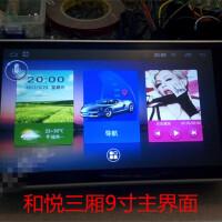 导航安卓大屏汽车GPS导航仪一体机智能声控SN6040