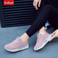 【满100减50/满200减100】Coolmuch女子跑步鞋轻便缓震飞织网布透气运动休闲跑鞋FF5566