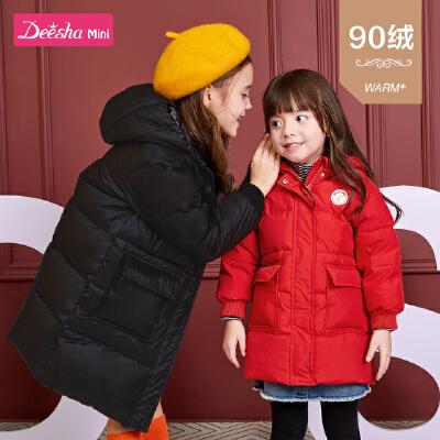 【5折价:210】笛莎儿童装女童羽绒服2019冬装新款新年保暖女大童宝宝中长款羽绒外套 2件5折