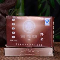【4片一起拍:9年陈期熟茶】2008年古树熟砖保惠茶厂 普洱茶砖250克/片