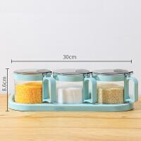 博力神 厨房用品玻璃调料盒套装调味盒调味罐盐罐糖罐调料罐 湖水绿
