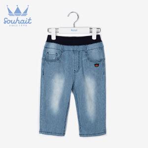 【3折价:74.7元】水孩儿souhait童装男童牛仔五分裤夏薄款浅蓝牛仔裤AKRXL551