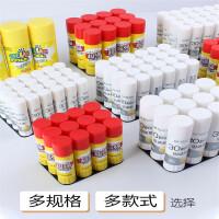 国誉(KOKUYO) 直角胶水创意直角固体胶棒强力学生办公用美工胶水