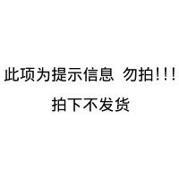 辣��手工小房子模型��意手工diy小屋迷你情�H公主房�e墅拼�b�w�� 【收藏加�】�系 �I取��惠