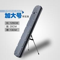 硬壳包ABS钓鱼包渔具包鱼竿包杆包防水包大容量包1.25米 加)