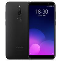 【当当自营】Meizu/魅族 魅蓝6T 3GB+32GB 曜石黑 全面屏移动联通电信4G全网通手机