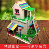 雪糕棒冰棍棒diy手工制作房子小屋材料包幼��@雪糕棍�和�玩具