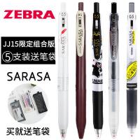 5支装送笔袋 日本zebra斑马笔JJ15按动0.5mm中性笔签字笔水笔学生用黑色考试笔限定联名漫威限量樱花复古笔