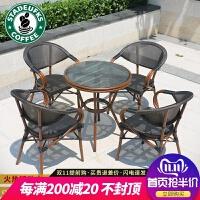 户外桌椅庭院露台铁艺阳台藤椅三件套咖啡厅露天室外奶茶店休闲椅