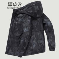 雪中飞羽绒服男2021新款迷彩时尚潮流保暖加厚冬季男士防风外套
