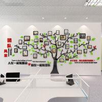 0721094010716团队亚克力3d立体墙贴企业墙面贴纸公司文化墙办公室励志标语装饰 特