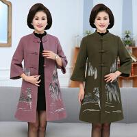 40-50岁妈妈装秋冬装新款中长款毛呢外套中老年女装韩版开衫大衣