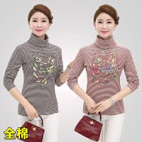 中老年全棉长袖t恤女妈妈装秋冬季加绒加厚打底衫上衣40-50岁内衣