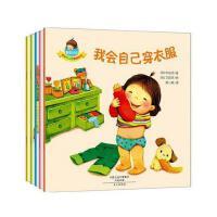 现货正版 全套5册看图说话宝宝好习惯养成系列 我会自己穿衣服 婴幼儿启蒙认知早教绘本书籍 0-1-2-3-4-6周岁儿童