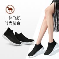 骆驼牌女鞋2018新款飞织透气运动休闲鞋女士舒适耐磨高帮袜套鞋潮