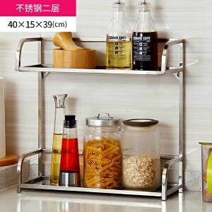 【领券满188减100】ORZ 不锈钢多层厨房置物架 厨房桌上收纳架调味用品储物架承重力强