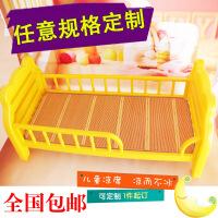 婴儿推车凉席竹席夏季幼儿园午睡垫子小孩新生儿童床宝宝专用透气 其它