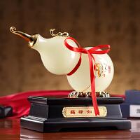 琉璃玉葫芦摆件如意招财装饰品送长辈礼物长辈风水新中式摆件家居