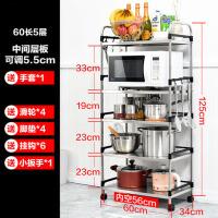 厨房置物架不锈钢微波炉架落地收纳储物架厨房用品 不锈钢60长5层
