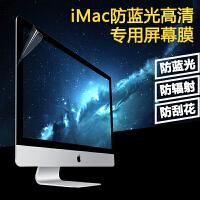 Mac苹果一体机电脑屏幕膜iMac显示器配件保护贴膜防蓝光