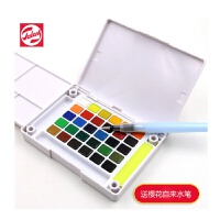 透明固体水彩颜料套装 12色 18色 24色固体水彩 30色精装套装