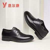 意尔康男鞋牛皮革时尚正装商务男鞋婚鞋工装鞋男士皮鞋男鞋