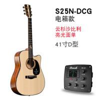 ?吉他s25民谣木吉他面单板41寸初学复古电箱琴男女学生?