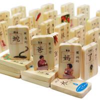 宝宝玩具儿童益智拼图积木玩具3-7岁男孩女孩1-3岁六一儿童节礼物