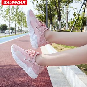 【岁末狂欢价】Galendar女子跑步鞋2018新款女士轻便缓震透气运动休闲跑鞋SLM9889