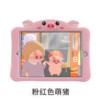 ipad2018新款保护套硅胶air2软壳mini4苹果平板电脑保护套pro10.5 老款ipad2 /3 /4(粉猪