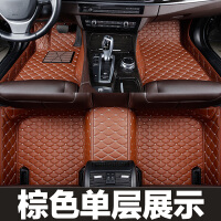 宝马5系530li3系gt320li X1 X5 X3x6 7系525LI18款汽车脚垫全