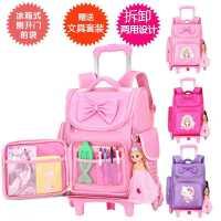 小学生拉杆书包女孩6-12周岁儿童三轮女童手拖拉大容量书包背两用
