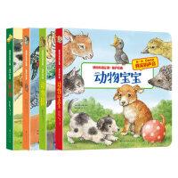 德国引进 动物点读发声书0-3岁 宝宝撕不烂早教书婴儿书 启蒙认知幼儿有声书0-1-2-3岁 儿童早教益智书会生声的书