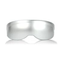 眼部按摩器护眼仪充电式眼睛按摩眼罩眼保仪眼护士眼保姆保护视力