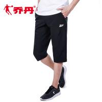 乔丹运动短裤男2018夏季新款速干透气七分裤宽松跑步休闲运动裤男XKZ2383225