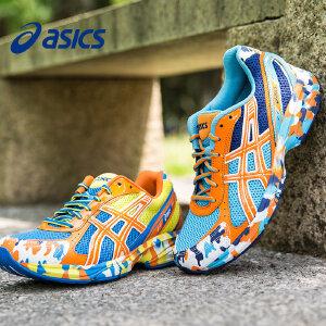ASICS亚瑟士入门跑步鞋缓冲慢跑鞋透气网面MAVERICK男