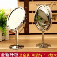 828T韩国金属镜子 化妆镜 梳妆镜 台式旋转小镜子 1:2放大功能