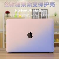 mac新款苹果笔记本macbook pro13 15寸保护壳12寸air13外壳配件11