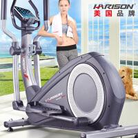 【美国品牌】HARISON 汉臣智能椭圆机家用静音健身车健身器材 太空漫步机