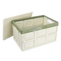 汽车用折叠后备箱收纳箱储物箱子置物袋车载尾箱整理箱车内杂物盒