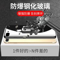 苹果6splus手机壳iphone6/6s女款7/8硅胶7plus玻璃壳8plus男p 6/6s 4.7寸【亮面黑】升