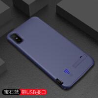 优品小米8背夹充电宝米6X/5s/5/5X便携式5C电池小米MIX2s专用手机壳无线冲电器移动电源大 小米6X 蓝色(